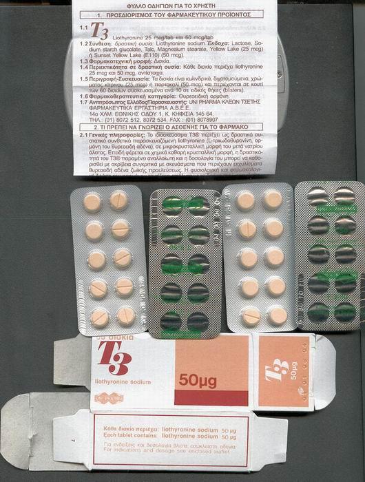 anavar 20 mg caps